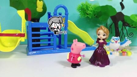 小猪佩奇要回家,不料陌生人假装佩奇的妈妈,佩奇机智应对