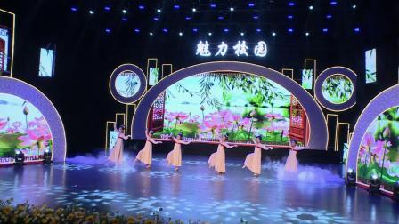 2021重庆魅力校园@瀚澜艺术培训学校@《采薇》