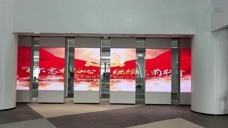 20秒!LED旋转开合屏亮相浙江政务数字展厅,一开一合成为吸睛神器