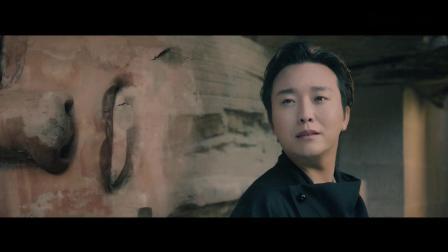 禅意三部曲:李玉刚《宝顶之颠》MV