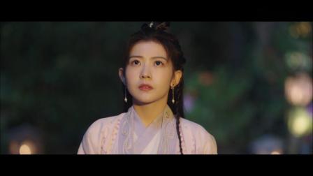 等什么君(邓寓君) - 江湖策马(古装剧《我的女主别太萌》主题曲)影视版