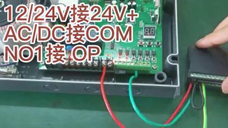 平开门电机接车子自动开门配件接收器接线方式教程 AAVAQ锐玛电机