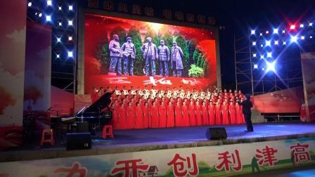 """殷馨交谊舞——利津县""""唱红歌 忆党情 跟党走""""合唱大赛《没有共产党就没有新中国》《保卫黄河》"""