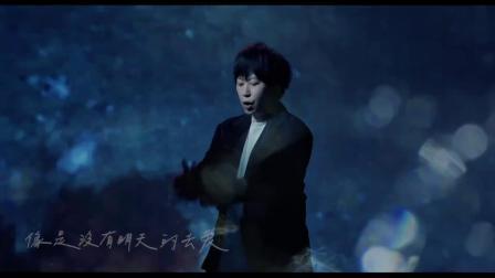 阿信 - 青空未来(电影《盛夏未来》主题曲MV)