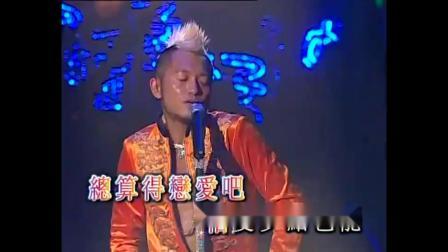 【全文军】草蜢经典专辑1080p