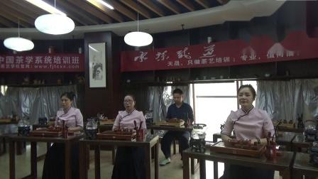 天晟168期集体台湾十八道茶艺表演