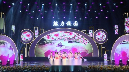 2021重庆魅力校园@合川华彩艺术培训中心@《花开时节动京城》
