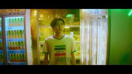 王源《你的名字是世界瞒着我最大的事情》MV