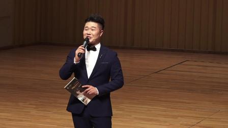 王子涵钢琴音乐会