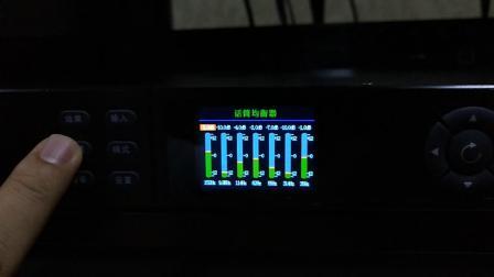 T10话筒中高低音调节教程