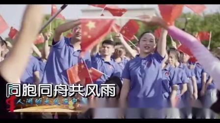 爱在中国--王瀚仪(双轨)_batch