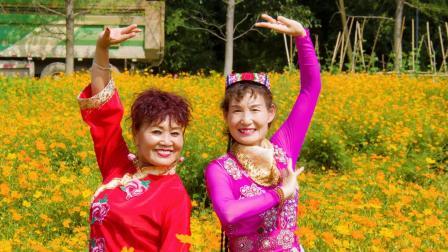 新疆舞 舞友相聚永乐花海
