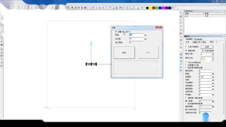 菲镭泰克lenmark 3DS深雕操作教学视频