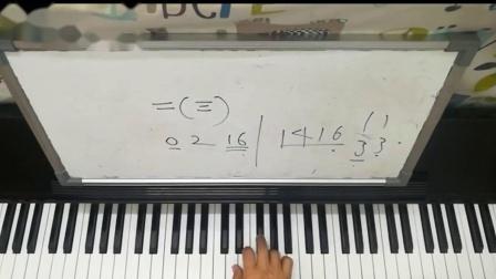 是否( 钢琴余大师:前奏)(运用了特色和弦,付旋律)13A