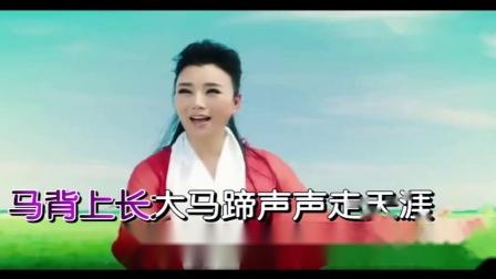 马背上的摇篮--刘子琪(双轨)_batch