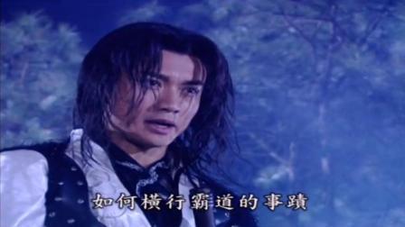 《倩女幽魂10》七夜斩天拔剑术对战黑山