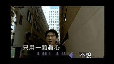 【全文军】杜德伟经典专辑1080p