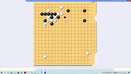 对李棒棒弈城3段指导棋复盘讲解-AlanGo围棋网络课堂