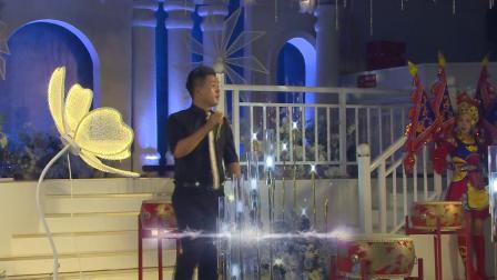 裴博文王蕾新婚庆典