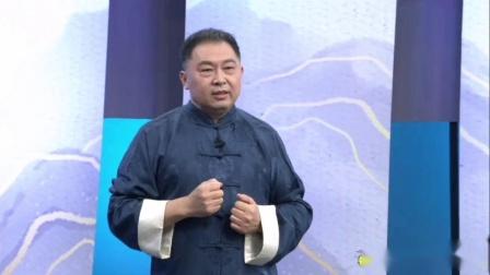 陈氏太极拳的手型手法