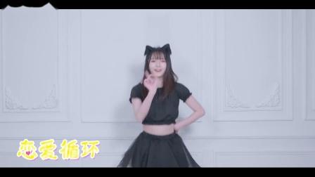 优酷投稿之舞蹈视频歌曲:♥恋爱循环♥