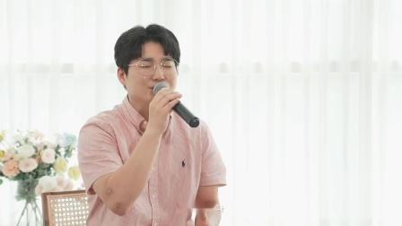 [MV] Yoo Gijun - It's You (时间的阶梯 X Yoo Gijun) [网漫 时间的阶梯 OST Part.4]