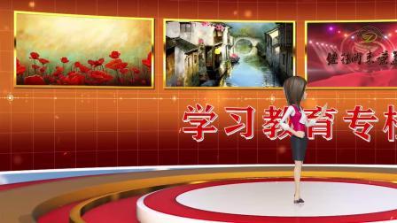 vMix虚拟集 网课学习教育直播间演播室场景抠像背景四镜头