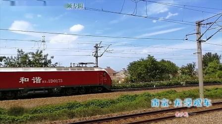 实拍:南京 · 龙潭观车 · 京沪线