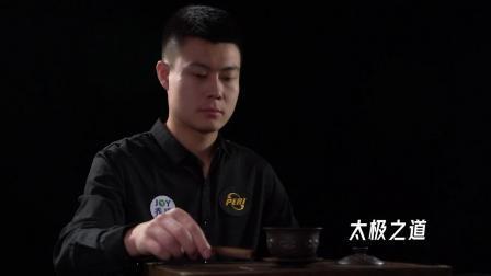 台球冠军张堃鹏使用皮尔力太极球杆,太极之道,常胜智慧