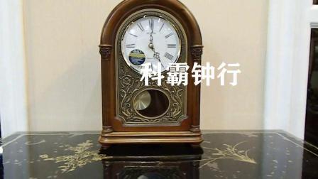 经典样式木质报时座钟家用客厅座钟