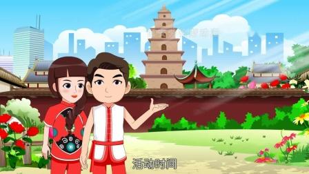 福彩快乐8网站版