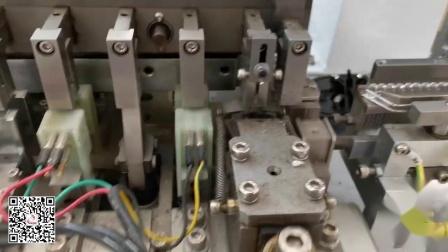 自动裁剪和形成径向组件 Automatic Cropping & Forming Radial Components_1
