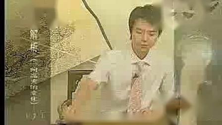 围棋 第1148课 变化解析(07)-小目高挂一间高夹1-邹俊杰讲解