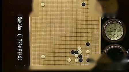 围棋 第1149课 变化解析(08)-小目高挂一间高夹2-邹俊杰讲解