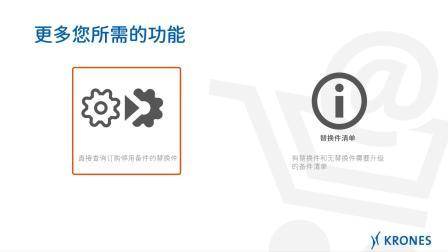 eShop网上商城