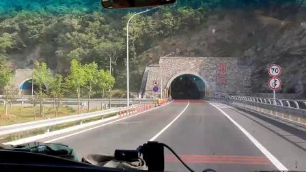 走进山西隧道群
