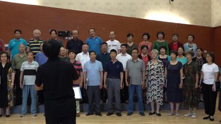 北京飞翔合唱团展演混声合唱《不忘初心》2021.7.25.