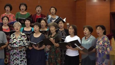 北京飞翔合唱团展演 混声合唱《共和国从这里走来》2021.7.25.
