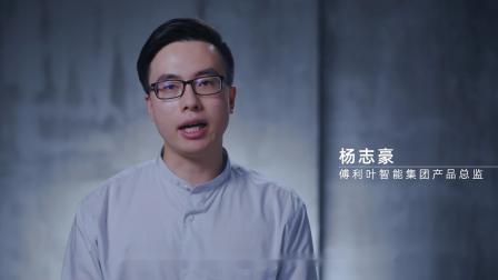 傅利叶智能三维上肢康复机器人ArmMotus EMU宣传片采访版