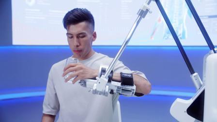 傅利叶智能三维上肢康复机器人ArmMotus EMU宣传片