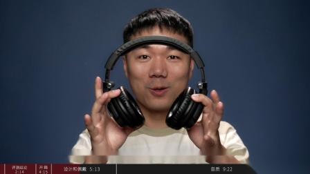 耳机之间的差异竟如此明显!10款400元内入门监听耳机大横评