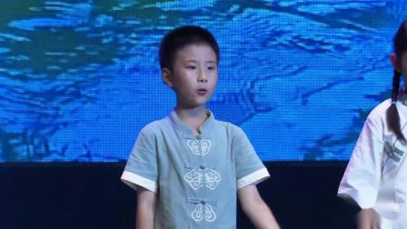 星星彩薇少儿口才精英二阶学员精彩演绎《徐志摩组诗》