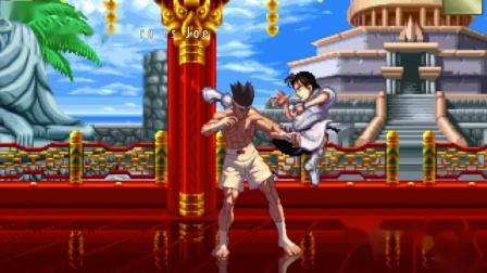 Yuki Fujiwara vs Joe Higashi 东丈被打败