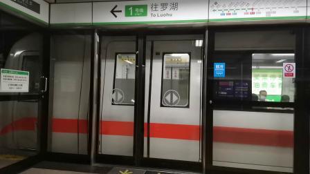深圳地铁1号线104车往罗湖方向会展中心离站