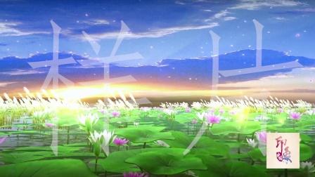 少儿舞蹈《雨中花》LED背景视频YXZG2021080502