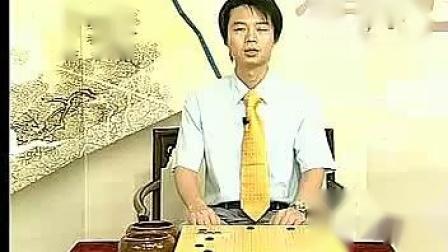 围棋 第1154课 变化解析(13)-迷你中国流2-邹俊杰讲解