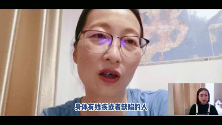 邓迪大学学生Yiwen Jin家长访谈(下)