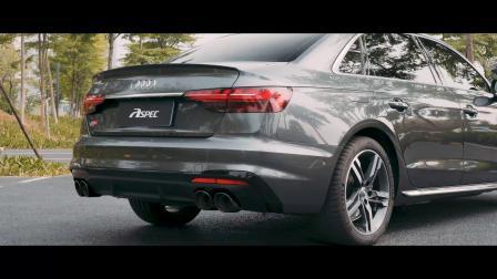 Audi奥迪 A4L(B9/8W) 2021款升级ASPEC 原厂协议阀门排气系统
