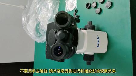 倒置金相显微镜 安装详情介绍