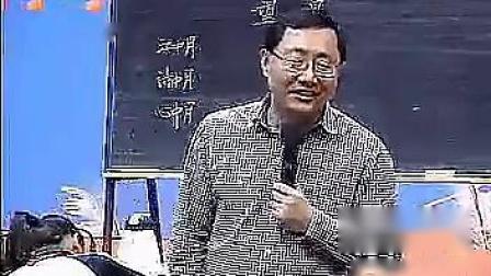 王崧舟《望月》2012年千课万人教学观摩会